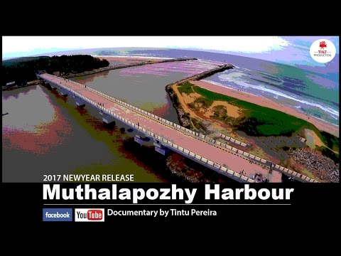 Muthalapozhi Harbour Documentary