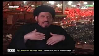 السيد منير الخباز - إذا أراد الله  جل وعلا بعبد خيرا قذف في قلبه حب الإمام الحسين عليه السلام