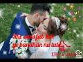 Ye raate love song whatsapp status Whatsapp Status Video Download Free