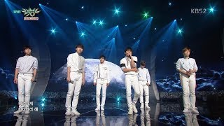 [Engsub+Vietsub] 150717 Between me & you (???? ???) - INFINITE (????) @ Music Bank Comeback Stage MP3