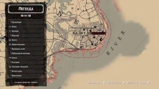 Red Dead Redemption 2  Прохождение 46% Dobrin69 PS4 console