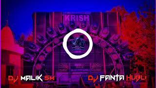 2K20 KRISH STANDARD SOUND HUBLI NEW SIREN MASTERING TRANCE SONG DJ MALIK DJ FANTA +A2Z M PRODUCTION