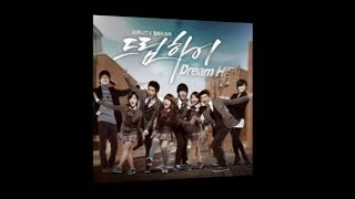 Dream High OST - Lyrics (Romanization)