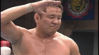 NJPW GREATEST MOMENTS NEW JAPAN CUP SPECIAL  2007.03.21 NAGATA vs MAKABE thumbnail