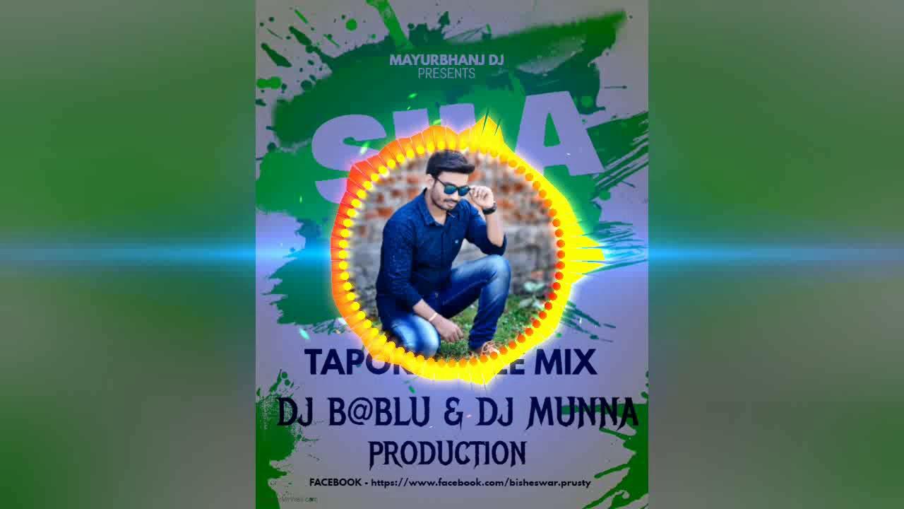 Sila I Love U (Tapori Style Mix) #DJ B@blu & #DJ Munna Production