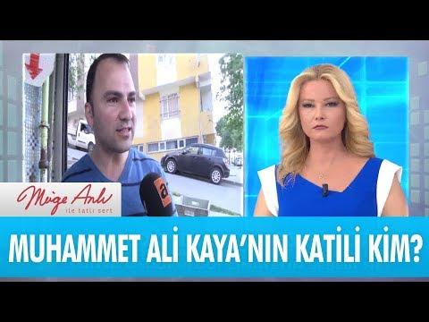 Muhammed Ali Kaya'nın katili kim? - Müge Anlı İle Tatlı Sert 7 Mayıs 2018