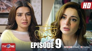 Naulakha | Episode 9 | TV One Drama | 2 October 2018
