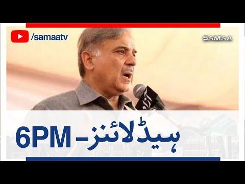 Samaa Headlines with Bulletin | 06 PM | SAMAA TV | 22 April 2018
