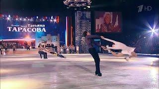 The Show Must Go On. Юбилей Татьяны Тарасовой - Финал
