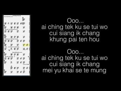 Ai Ching te Ku Se Chords at MyPartitur Lyrics