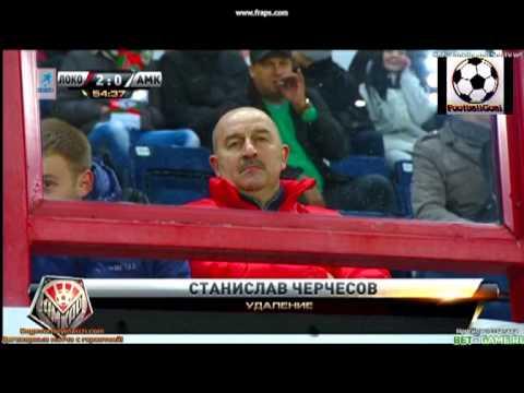 Удаление главного тренера Амкара