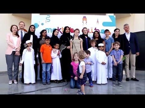 Maktaba Qatar Grand Opening