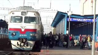 Движение поездов по станции Винница 14.04.2017