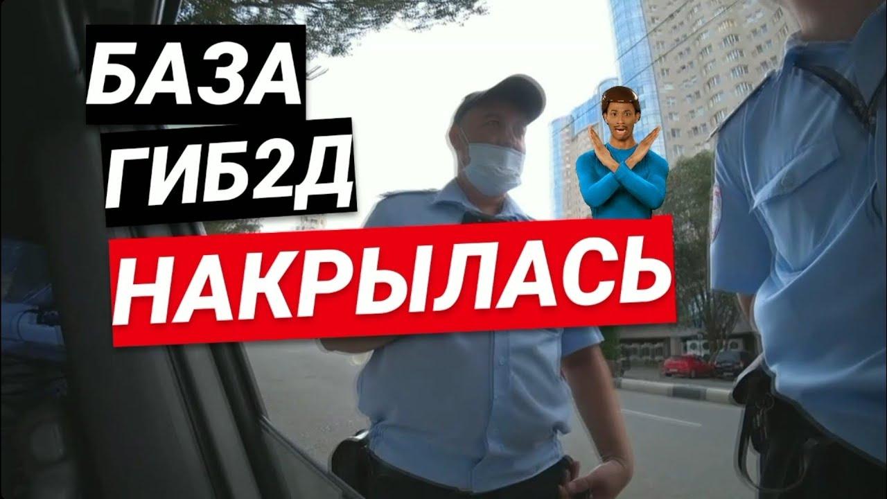 Российским ментам мерещатся ЛЮДИ / Самоизоляция закончилась?