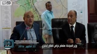 مصر العربية | وزير السياحة: هنعلم حراس المقابر إنجليزي