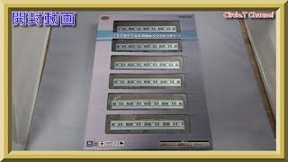 【開封動画】鉄道コレクション 名古屋市交通局鶴舞線 3050形6両セット【鉄道模型】
