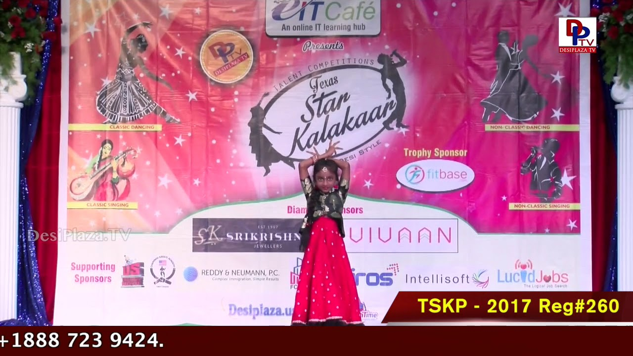 Finals Performance - Reg# TSK2017P260 - Texas Star Kalakaar 2017