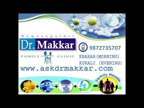 Allergy Homeopathic Treatment India Punjab