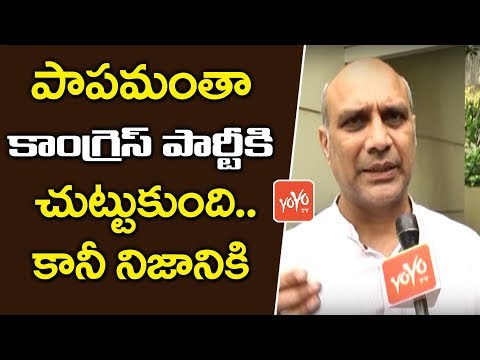 Ex Minister MM Pallam Raju Face to Face | Kakinada Municipal Corporation Elections | YOYO TV Channel