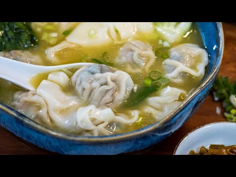 BETTER THAN TAKEOUT - Chicken Wonton Soup with Secret Ingredients (千里香馄饨)