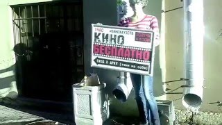 Наружная реклама Санкт-Петербург(, 2016-02-28T11:18:06.000Z)
