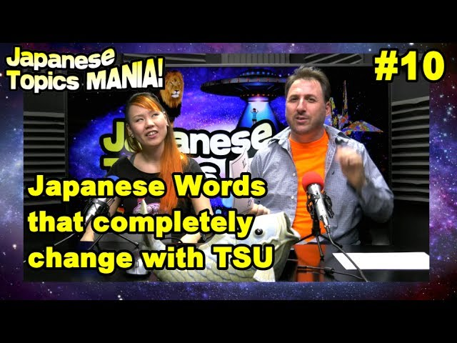 Japanese Words That Completely Change With a TSU