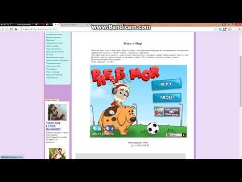 прохаждение игры мальчик и собака 2