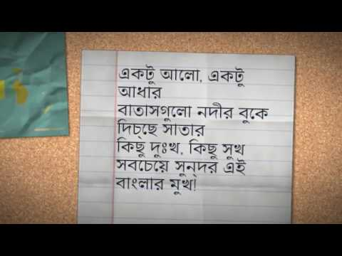 bengali new year wishes bangladeshi new year bangla sms new year