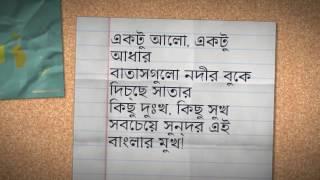 bengali new year wishes  |  bangladeshi new year | bangla sms new year