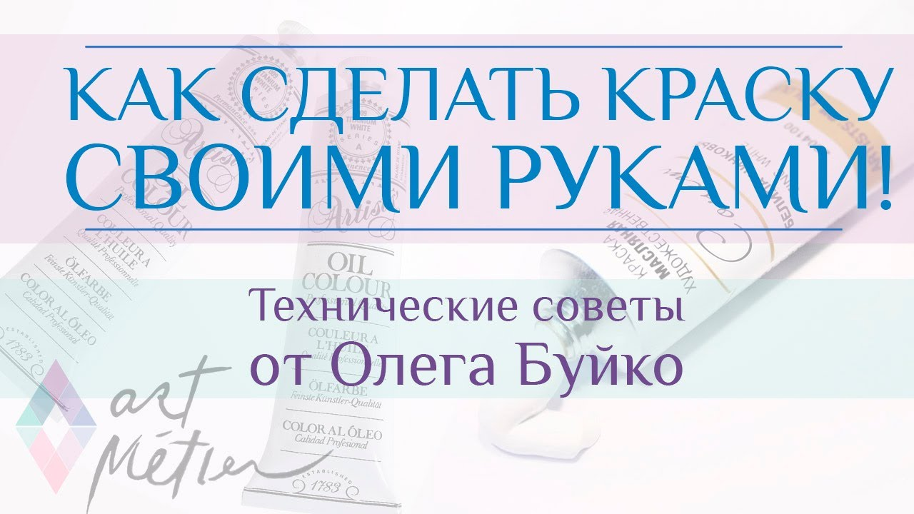 Рецепт абсента - ekimOFF 41