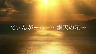 misaya338]からのお知らせです。 いつもご視聴ありがとうございます。このチャンネルは八重山出身の唄者を中心に沖縄に縁のあるアーチストの...