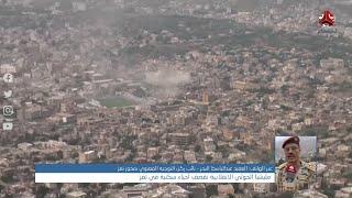 مليشيا الحوثي الانقلابية تقصف أحياء سكنية في تعز