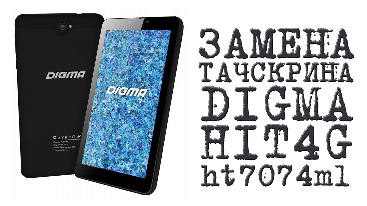 Прошивка для Digma Hit 4G Ht7074ml