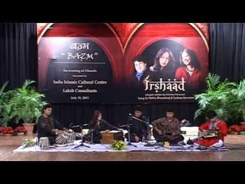 Bazm 2011 Rekha Bhardwaj sings..Aaj Phir Dekha Kiya...Ghazal written by Meeta