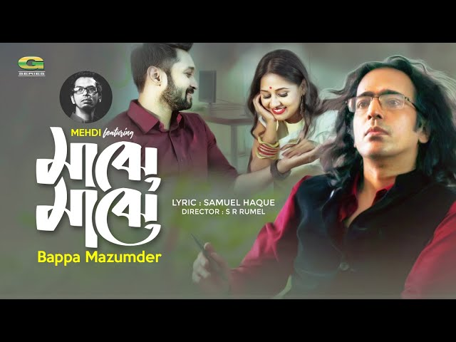 Majhe Majhe by Mehdi Feat Bappa Mazumder Music Video 2020 Download