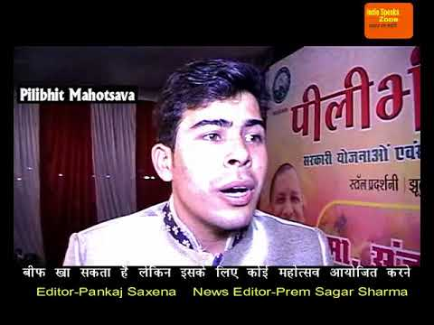 Awadh Ratan awarded Vivek Pandey the singer and actor