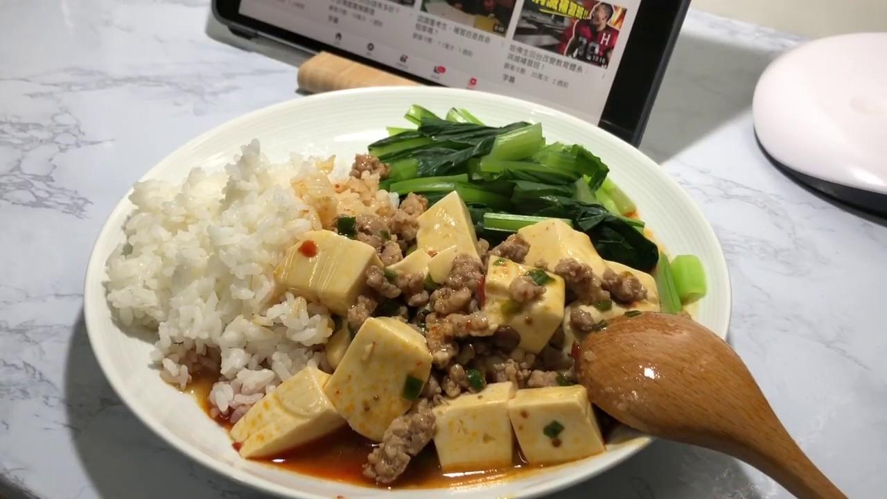 台北上班族一日三餐 柴魚拌青椒 涼拌雞絲 麻婆豆腐