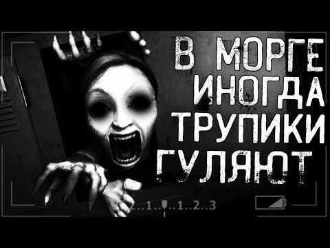 Страшные истории на ночь - В мо*ге иногда тр*пики гуляют