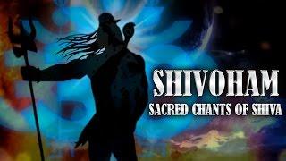 Baixar Shivoham | Sacred Chants Of Shiva | Urmila Devi | Craig Pruess | Times Music