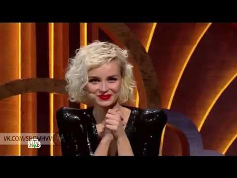 Вячеслав Басюл - Танцы на стёклах | ХОЧУ К МЕЛАДЗЕ