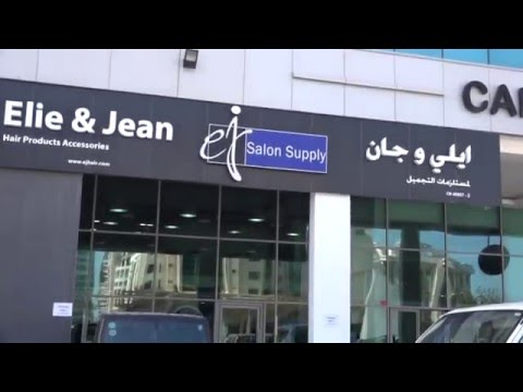 How to get to EJ salon supply New Showroom seef
