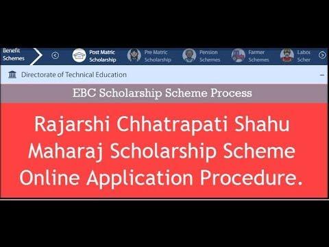 EBC Scholarship Form 2019-20 Rajarshi Shahu Maharaj Scholarship Started On  MahadbtMahait gov in