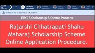Updated EBC Scholarship Form 2018-19 Started On MahadbtMahait.gov.in Portal.