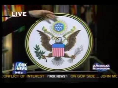 The Great Seal Explained Youtube