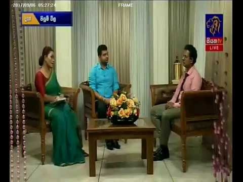 DR Buddhika Vittahachchi TV Program , Sri Lanka acupuncture tv programme