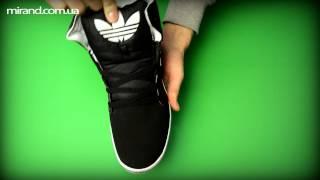 Кроссовки Adidas Originals Kegler (обзор) Адидас Кеглер