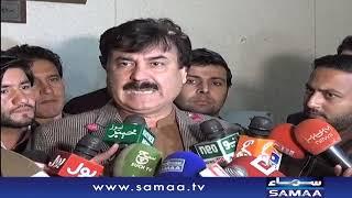 Shaukat Ali Yousafzai Media Talk   SAMAA TV    08 January 2020