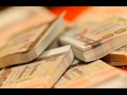 ธนาคารกสิกรไทยมองปีหน้าเงินบาทอ่อนค่า