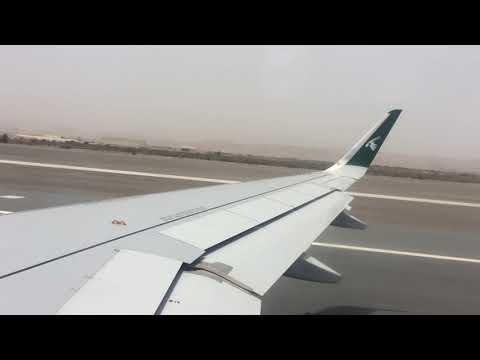 Flight Taking off # Qatar Air Ways # in Oman # Best Air Ways 🛫