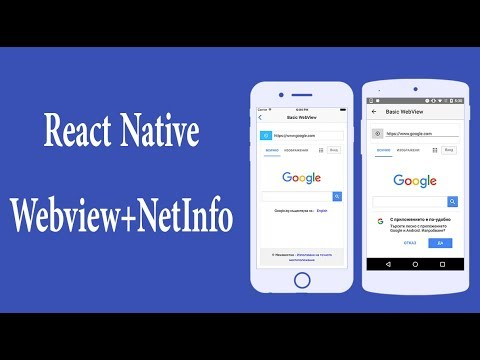 react native webView | react native tutorial